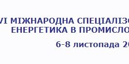 Sbaeik89iwqgzjd 1np Xq Article 2