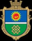 Velykaseverynka Gerb (1)