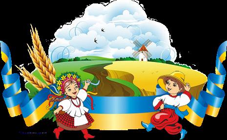 свято день села