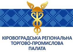 Krtpp Logo (1)