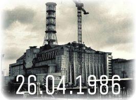 чорнобыль