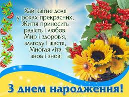 левченко1