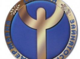 Logotip 282x300