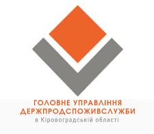 Держпрод