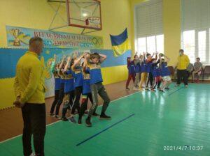 спорт 4