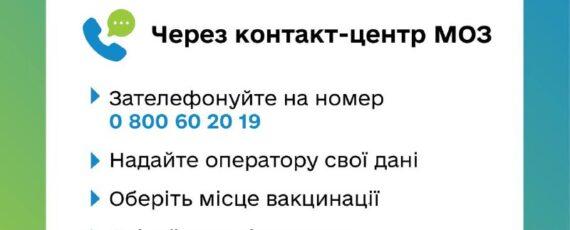 3 мед