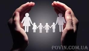 родина